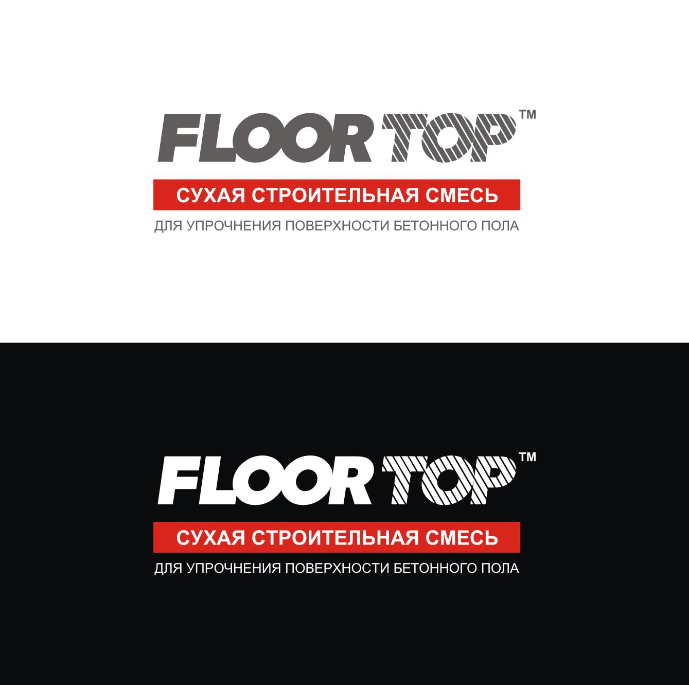 Разработка логотипа и дизайна на упаковку для сухой смеси фото f_2555d274b24b4ebd.png