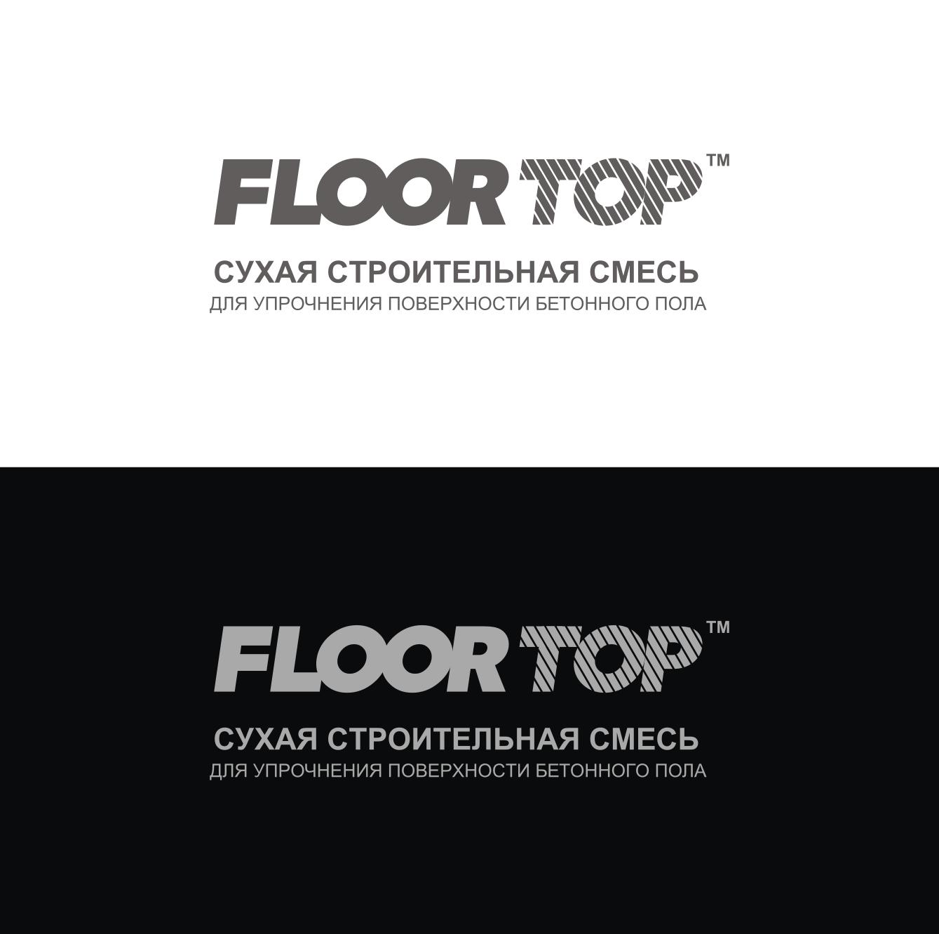 Разработка логотипа и дизайна на упаковку для сухой смеси фото f_8365d274b1e44ab2.png