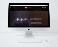 Сайт для охранного агенства