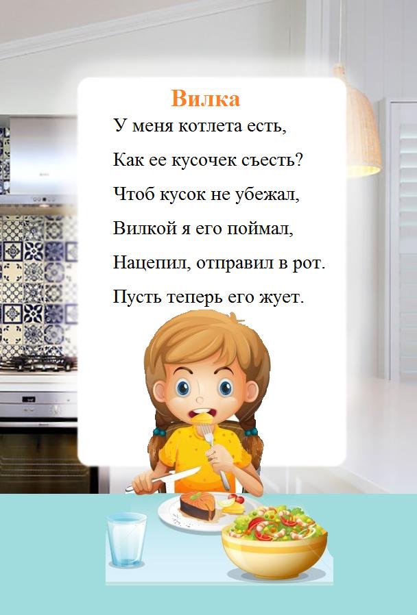 Название для детского питания (снеков) фото f_7835b2de38119eea.png