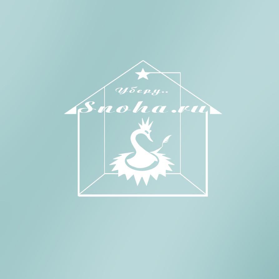 Логотип клининговой компании, сайт snoha.ru фото f_91354af60611bbc5.jpg