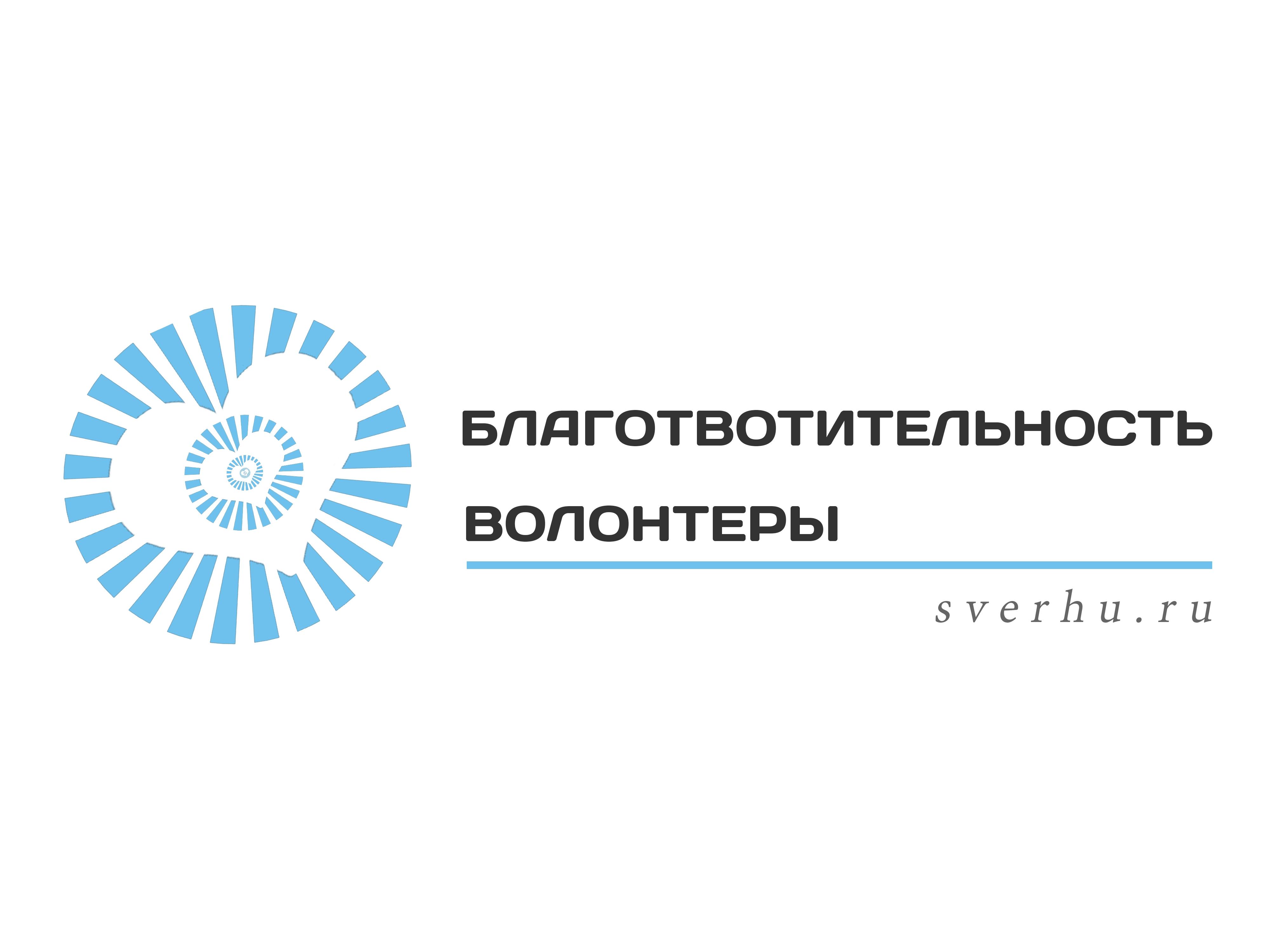 логотип  фото f_20555c62a5533bd4.jpg