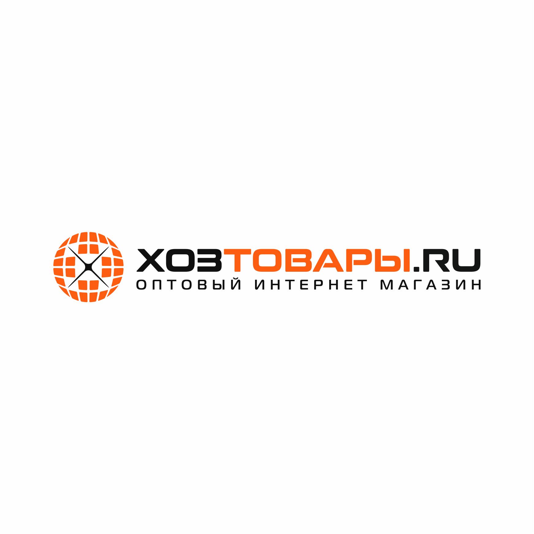 Разработка логотипа для оптового интернет-магазина «Хозтовары.ру» фото f_632606f05f347fa7.png