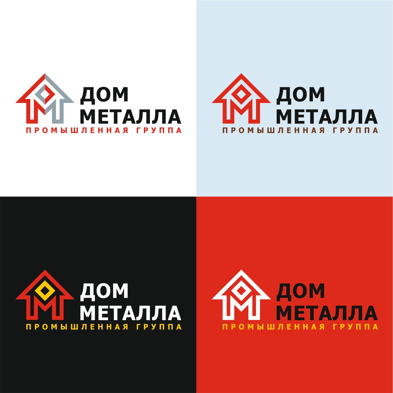 Разработка логотипа фото f_6795c5ad53b68c71.png