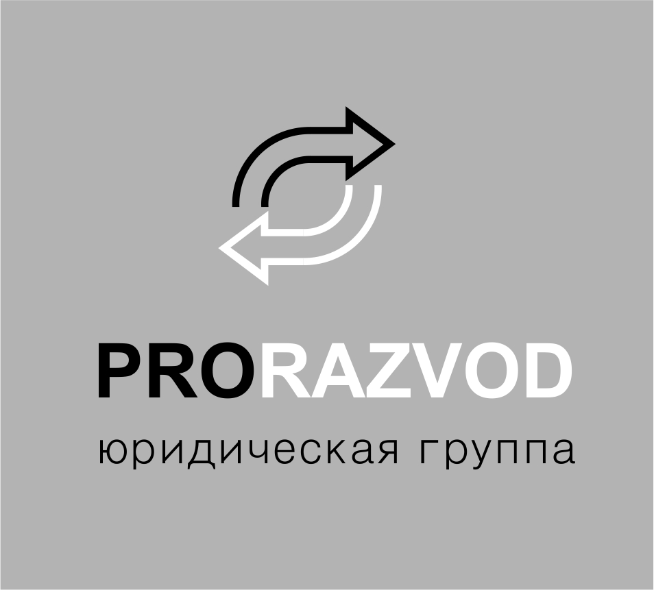 Логотип и фирм стиль для бракоразводного агенства. фото f_06558763357306c4.jpg