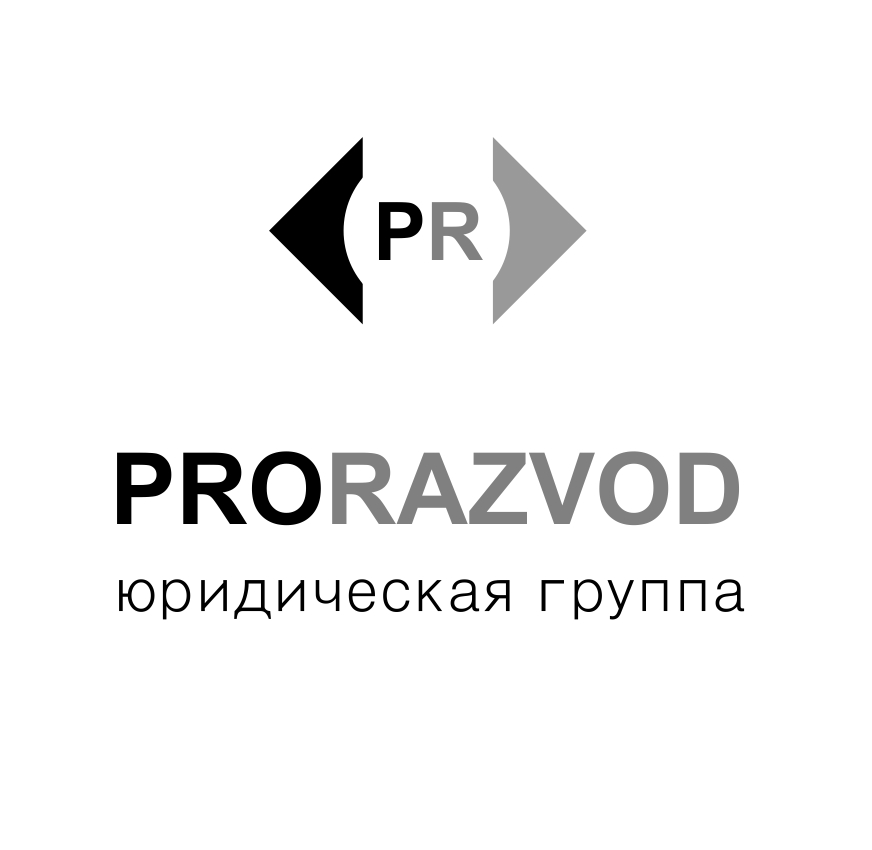 Логотип и фирм стиль для бракоразводного агенства. фото f_13658763480414a1.jpg
