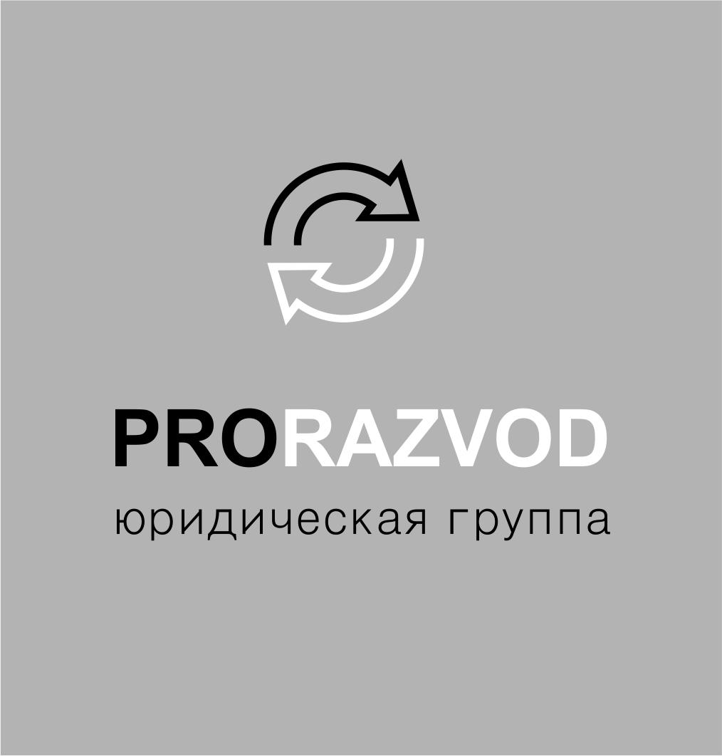 Логотип и фирм стиль для бракоразводного агенства. фото f_1605876167f5fc42.jpg