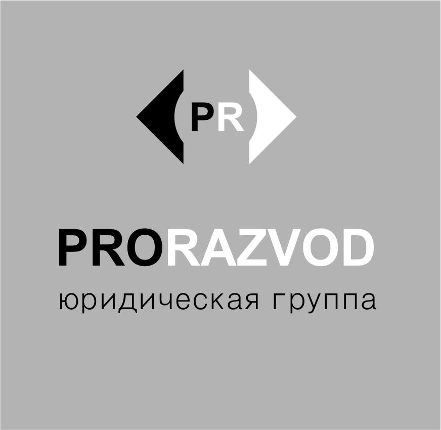 Логотип и фирм стиль для бракоразводного агенства. фото f_668587633ccf3182.jpg