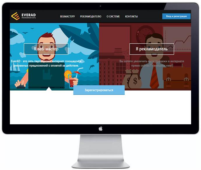 Продвижение рекламной сети Everad