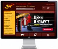 Лидогенерация для интернет-магазина спортивного питания и инвентаря TSP