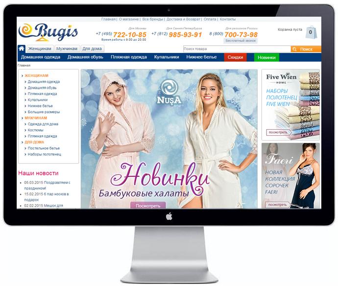 Продвижение в соцсетях магазина одежды для дома и отдыха Bugis