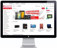 """Продвижение в социальных сетях кибермаркета """"Юлмарт"""""""