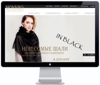 Привлечение покупателей для интернет-магазина шали MONNRO