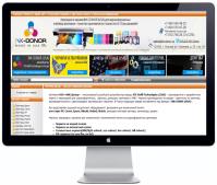 Генерация лидов для интернет-магазина ink-donor.ru