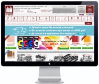 """Продвижение сети  магазинов для художников """"Арт Квартал"""""""