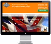 Генерация лидов для онлайн-школы английского языка Metland