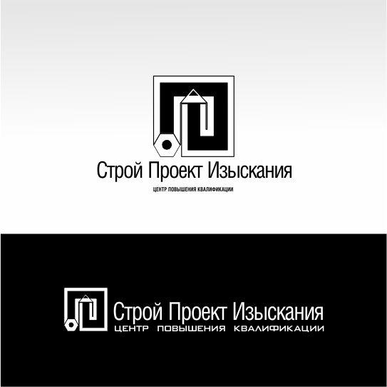 Разработка логотипа  фото f_4f3242519a325.jpg