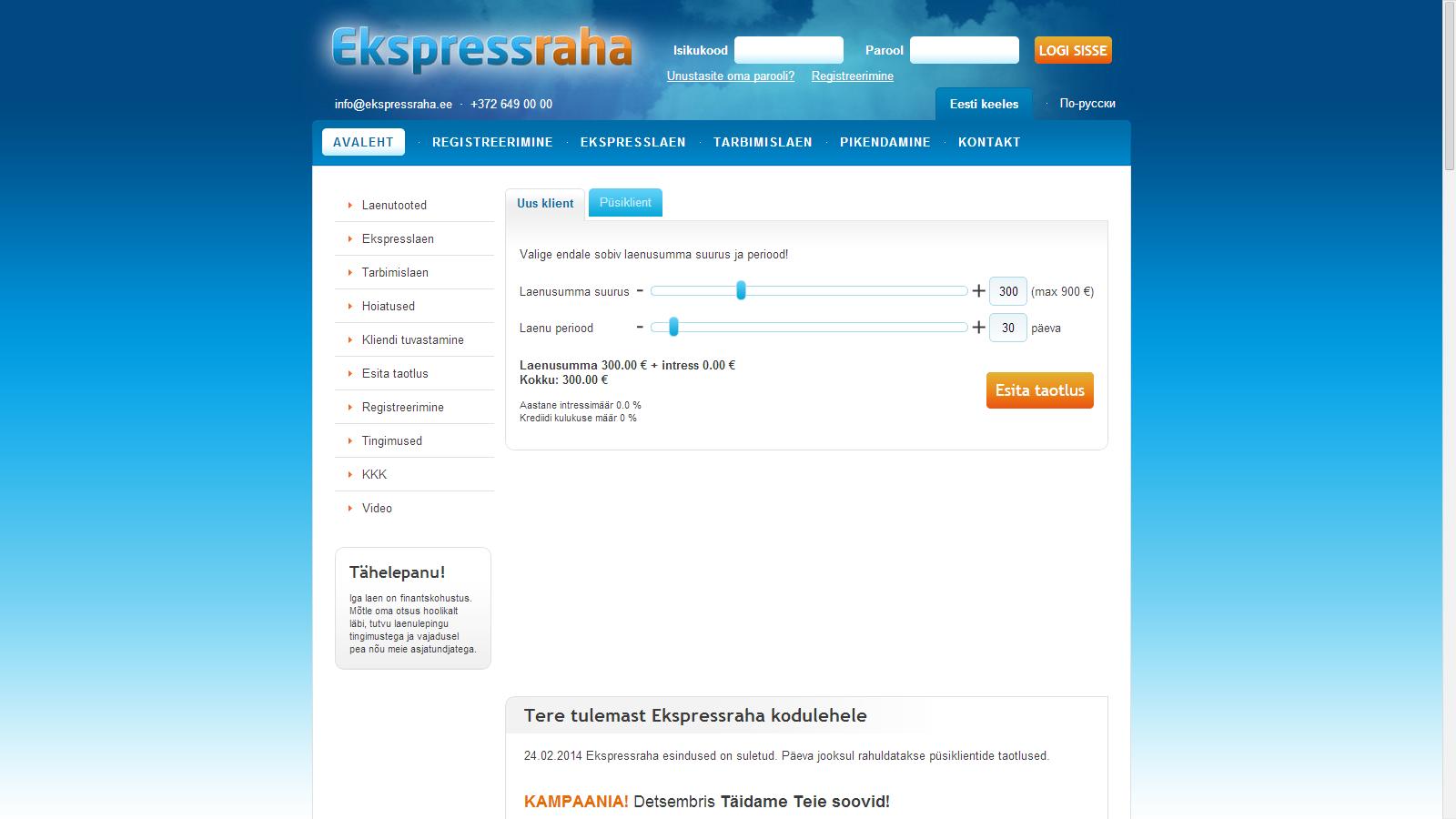 Кредитный сервис выдачи кредитов онлайн