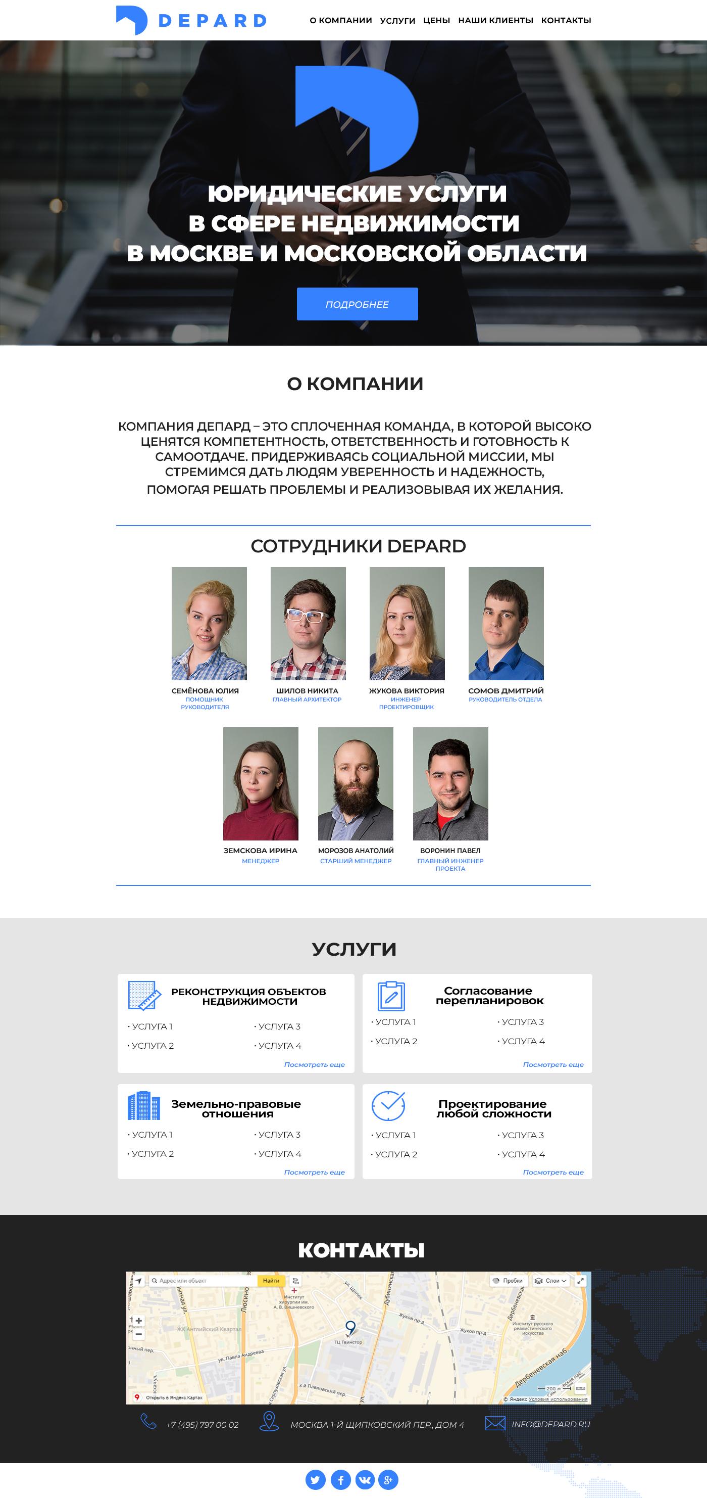 Редизайн сайта фото f_4335a703204a438b.jpg