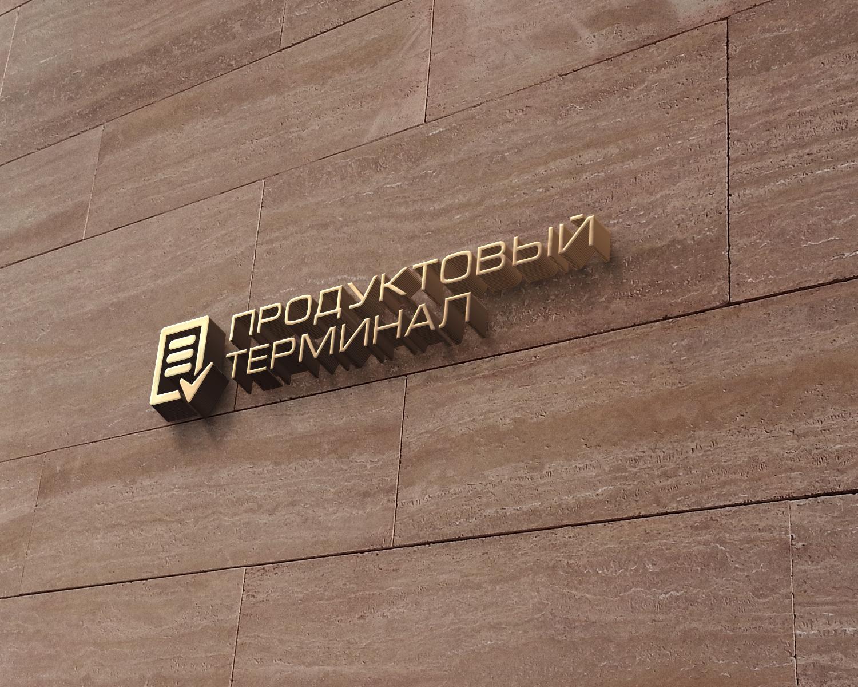 Логотип для сети продуктовых магазинов фото f_15856f949ae76a7a.jpg