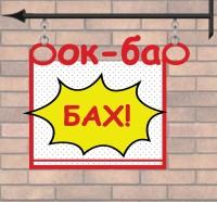 f_24959b66c29e1878.jpg