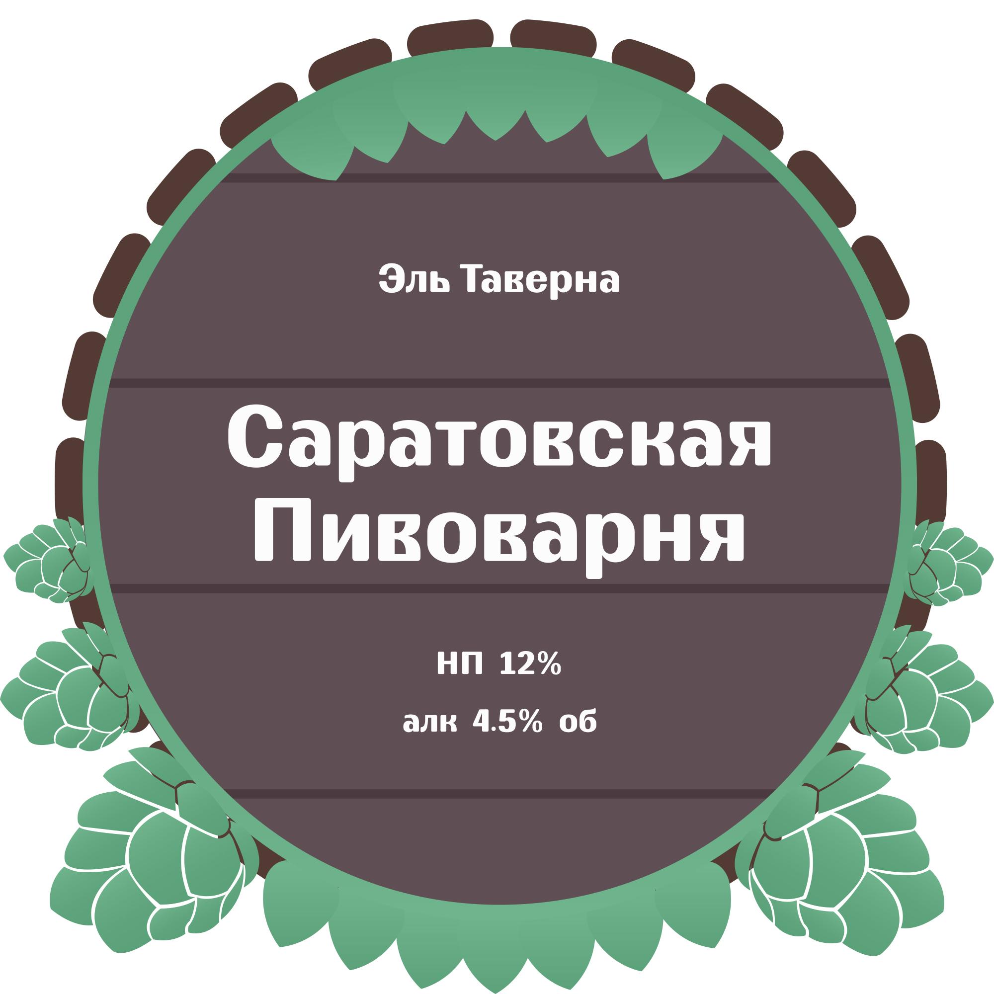 Разработка логотипа для частной пивоварни фото f_0975d7fb874aded0.jpg