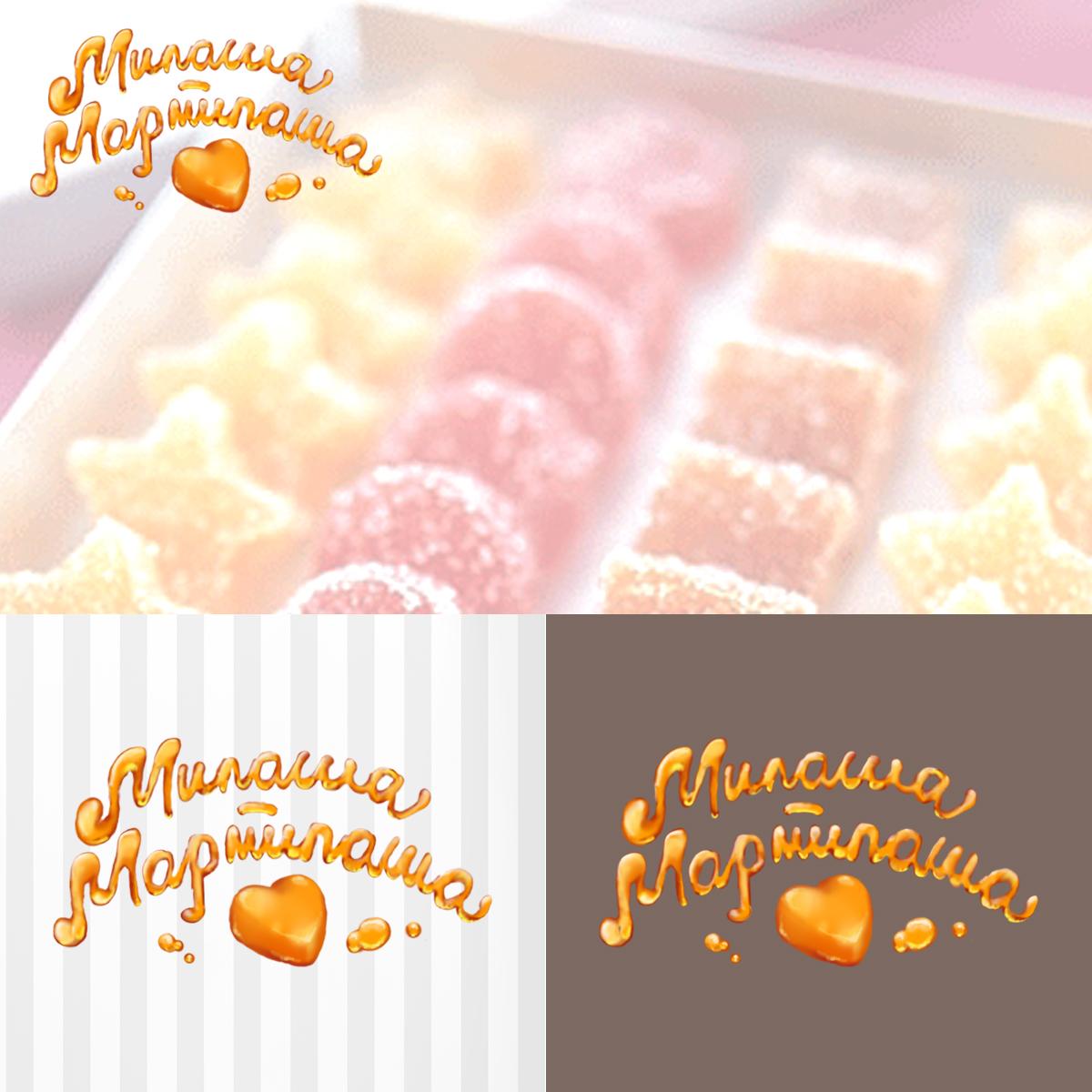 """Логотип для товарного знака """"Милаша-Мармилаша"""" фото f_065587650a4c3018.jpg"""