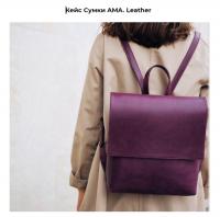 Женские сумки AMA