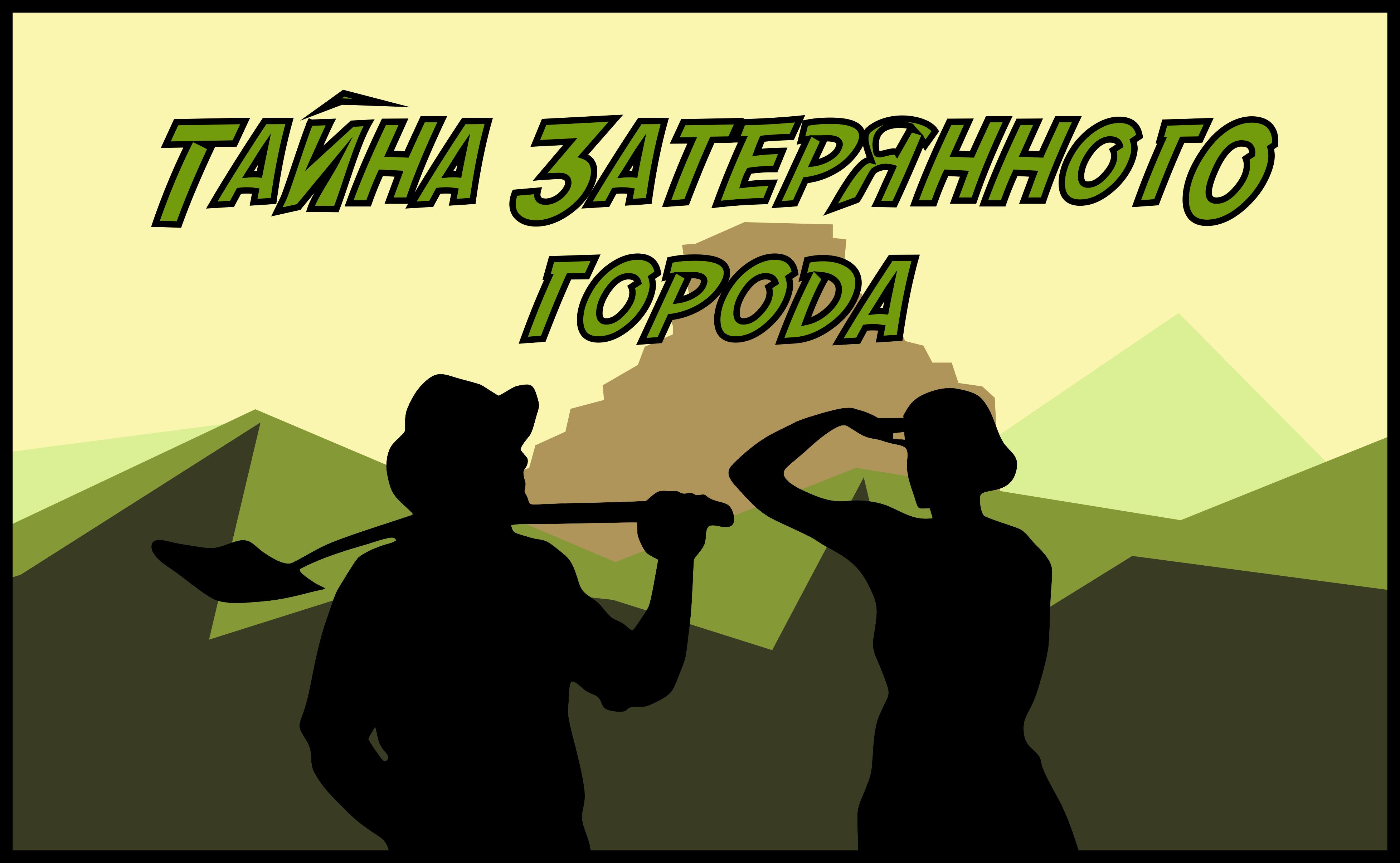 Разработка логотипа и шрифтов для Квеста  фото f_4025b4235d430845.png