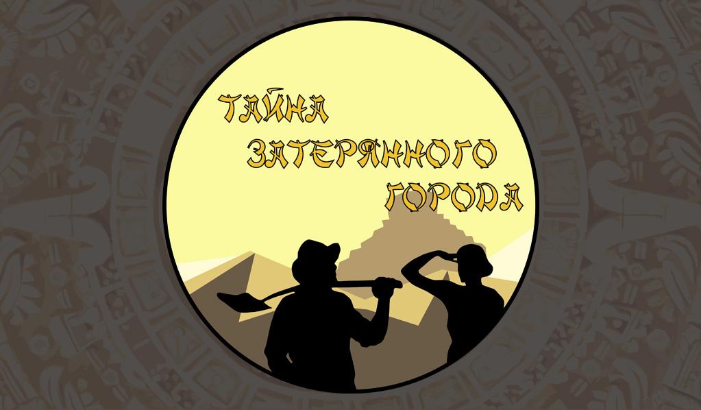 Разработка логотипа и шрифтов для Квеста  фото f_5125b423628116b0.jpg
