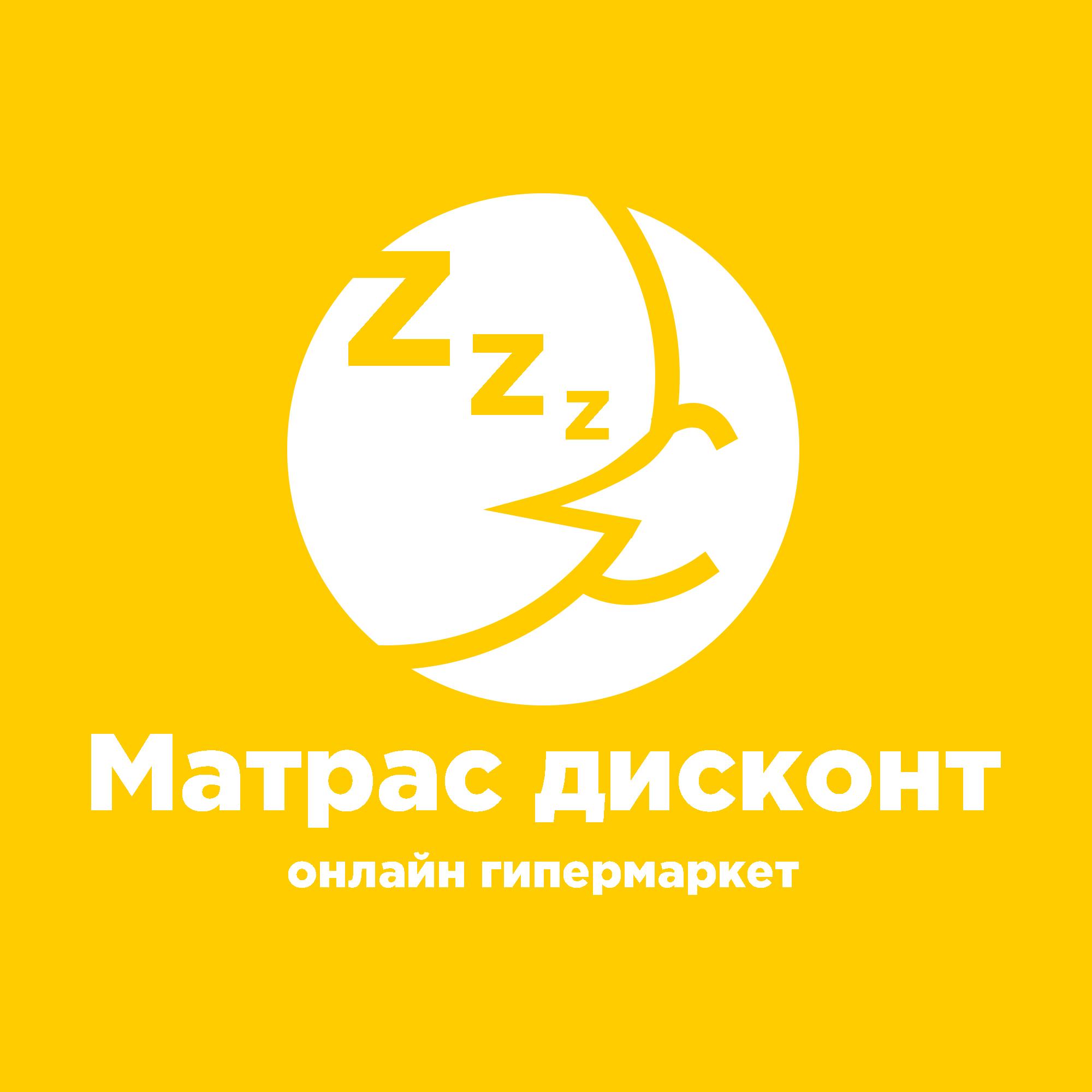 Логотип для ИМ матрасов фото f_3235c87c50342620.jpg