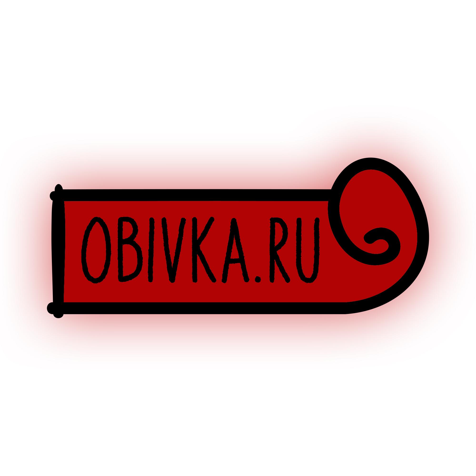 Логотип для сайта OBIVKA.RU фото f_5905c129b0c17dbc.jpg