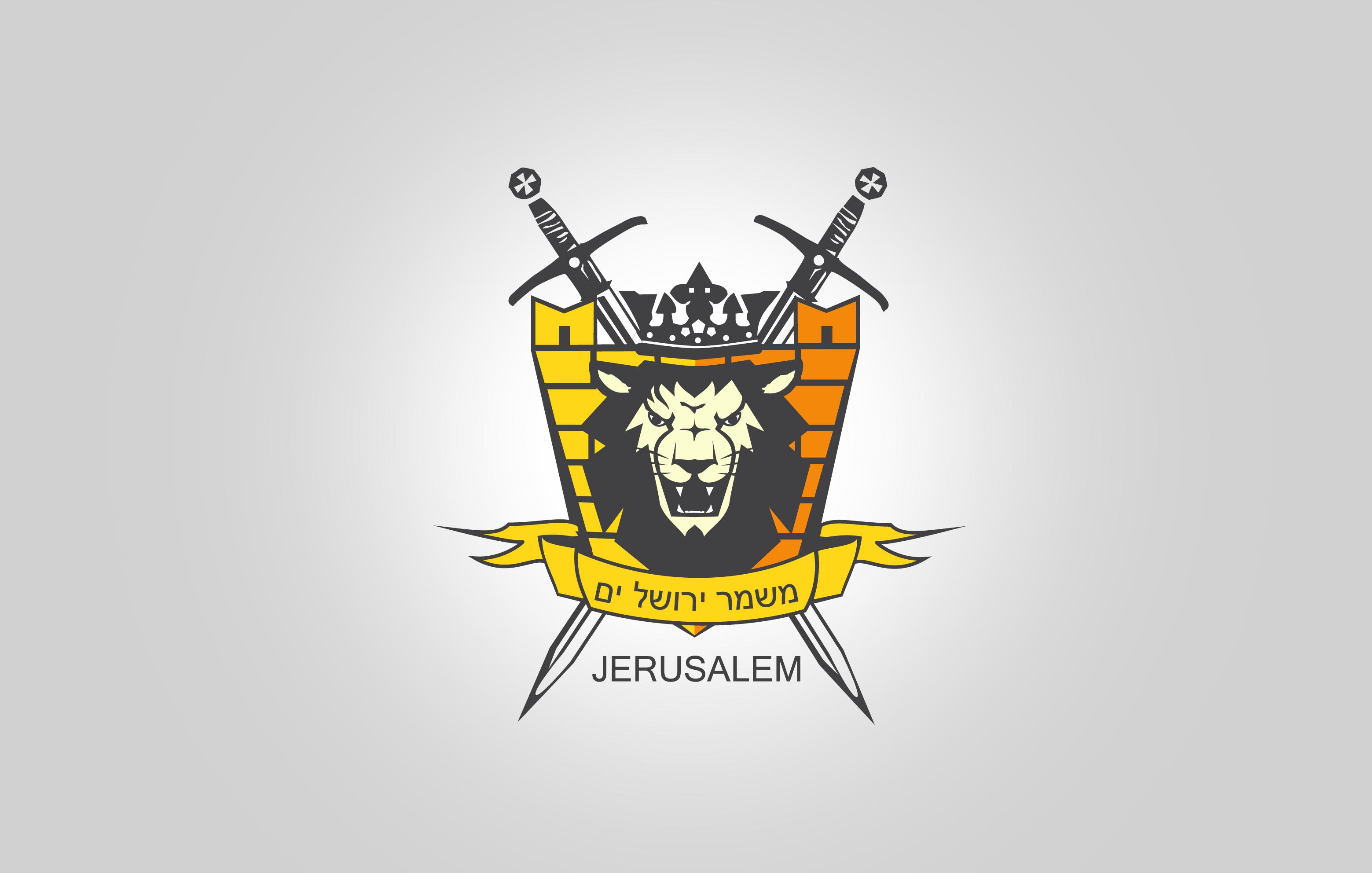 Разработка логотипа. Компания Страж Иерусалима фото f_62051f96bcbbdb47.jpg