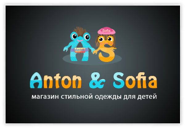 Логотип и вывеска для магазина детской одежды фото f_4c8486a8d0e4f.jpg