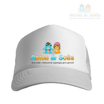 Логотип и вывеска для магазина детской одежды фото f_4c8486b82ef1c.jpg