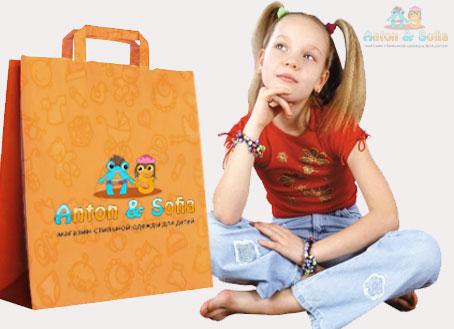 Логотип и вывеска для магазина детской одежды фото f_4c8486d63018e.jpg