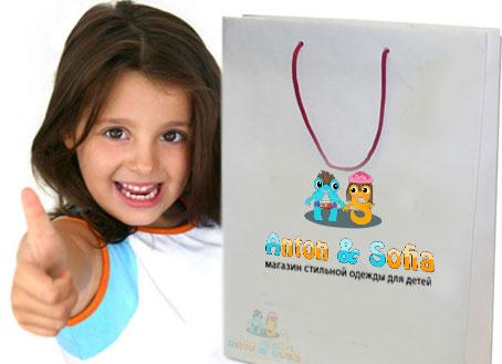 Логотип и вывеска для магазина детской одежды фото f_4c8486e074f72.jpg