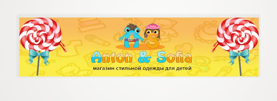 Логотип и вывеска для магазина детской одежды фото f_4c8486fcaad00.png