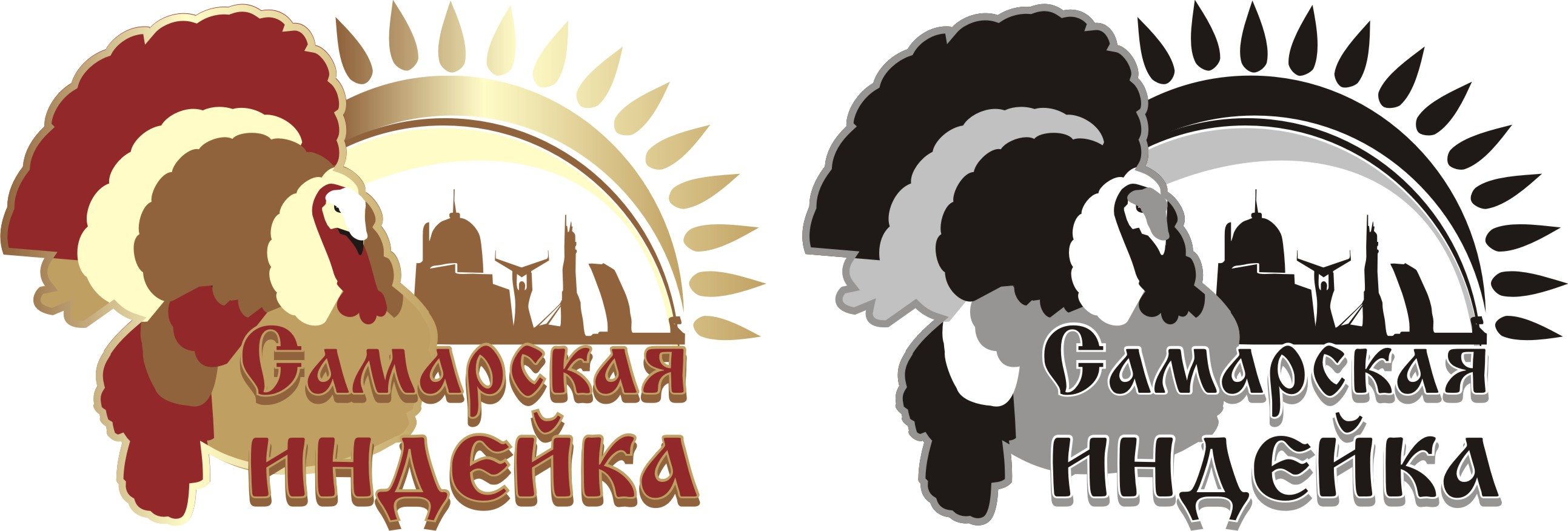 Создание логотипа Сельхоз производителя фото f_63655e81f1815c2d.jpg