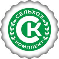 Сельхоз Комплект