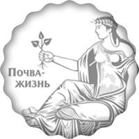 Отрисовка в векторе для чеканки монеты