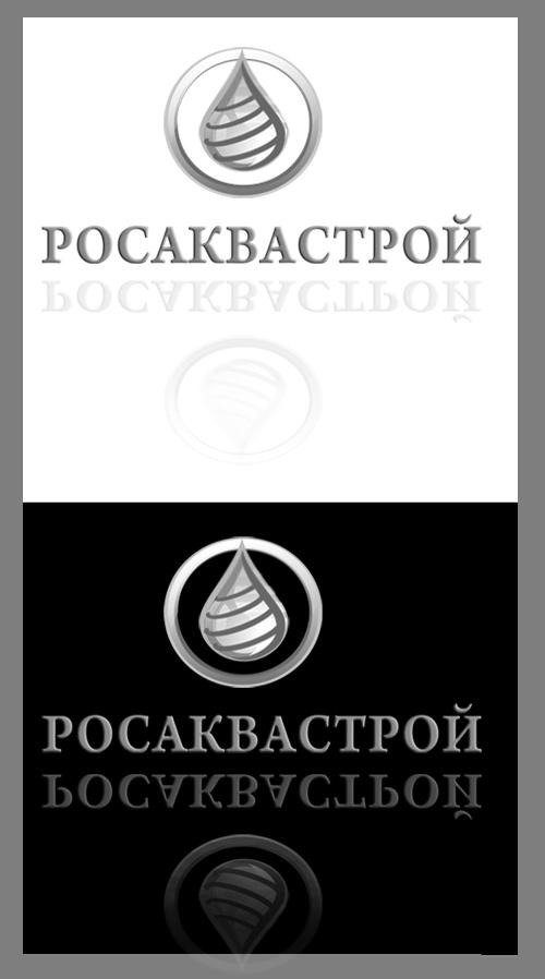 Создание логотипа фото f_4ebf896c53b9a.jpg