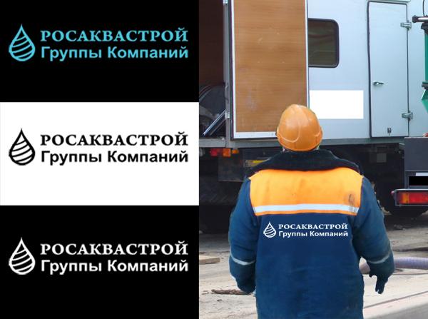 Создание логотипа фото f_4ebfb67eb27b3.jpg