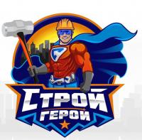 """Разработка логотипа """"Строй герой"""""""