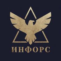 """Логотип для  строительной компании """"ИНФОРС"""""""