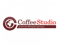 Дизайн логотип Coffee Studio