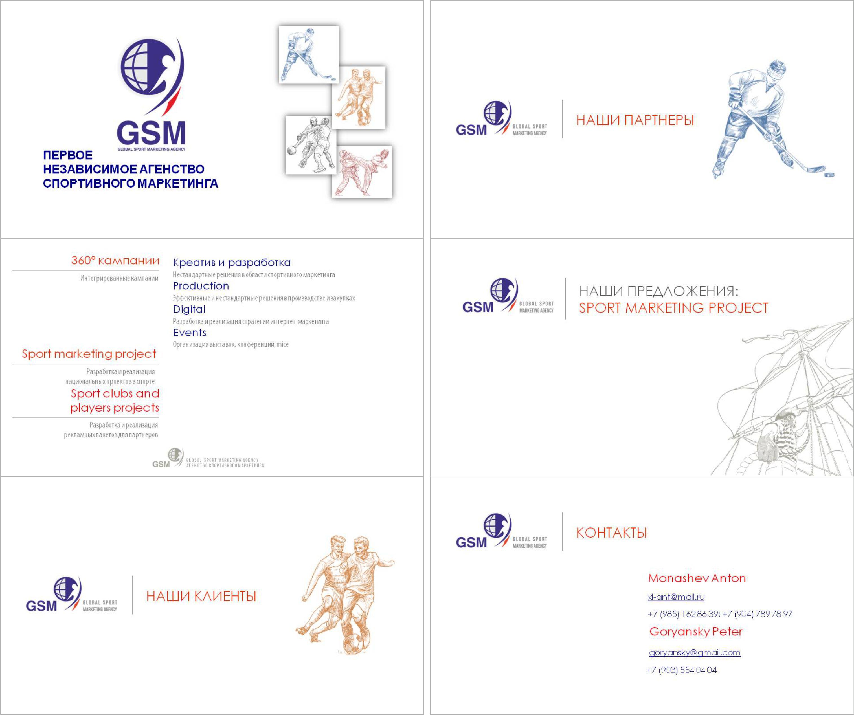 GSM_0