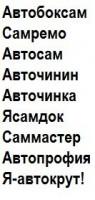 f_742584fe3110d978.jpg