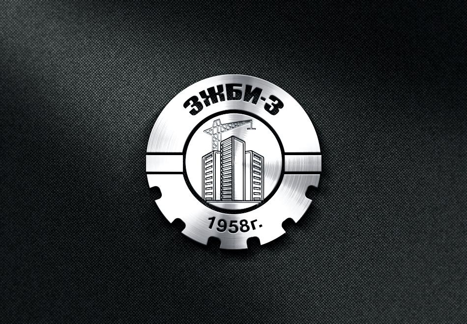 Разработка логотипа и фирменный стиль фото f_00159711d17a9624.jpg