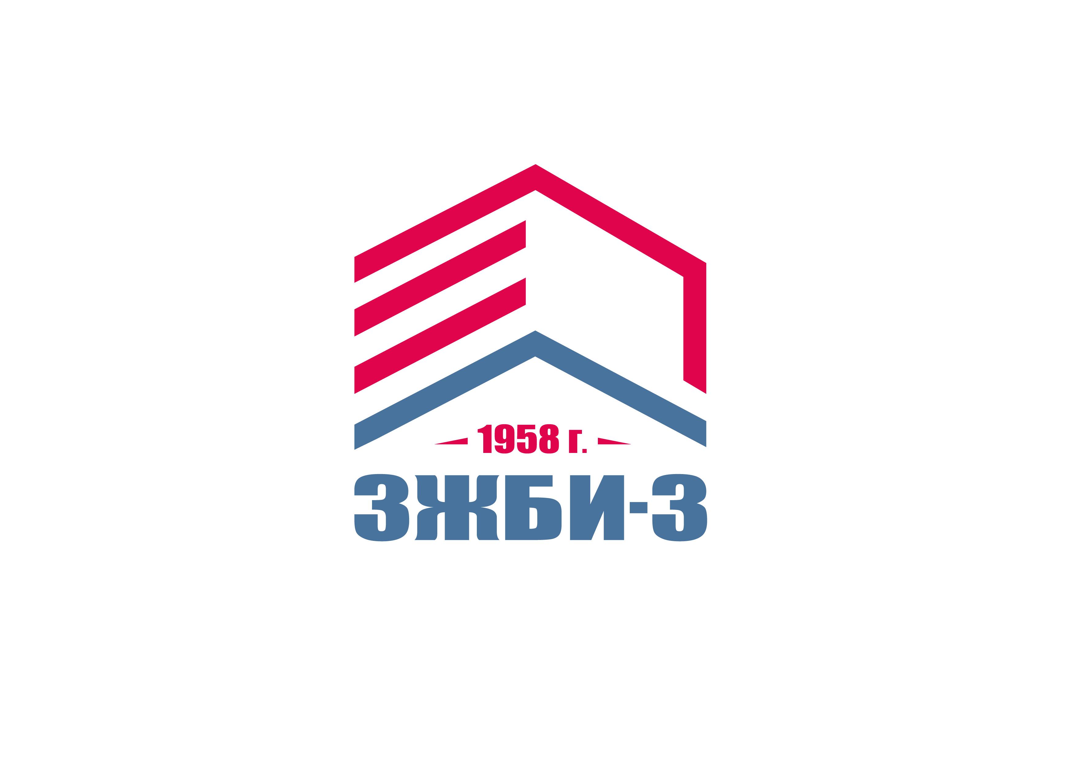 Разработка логотипа и фирменный стиль фото f_003596f7ab1765d3.jpg